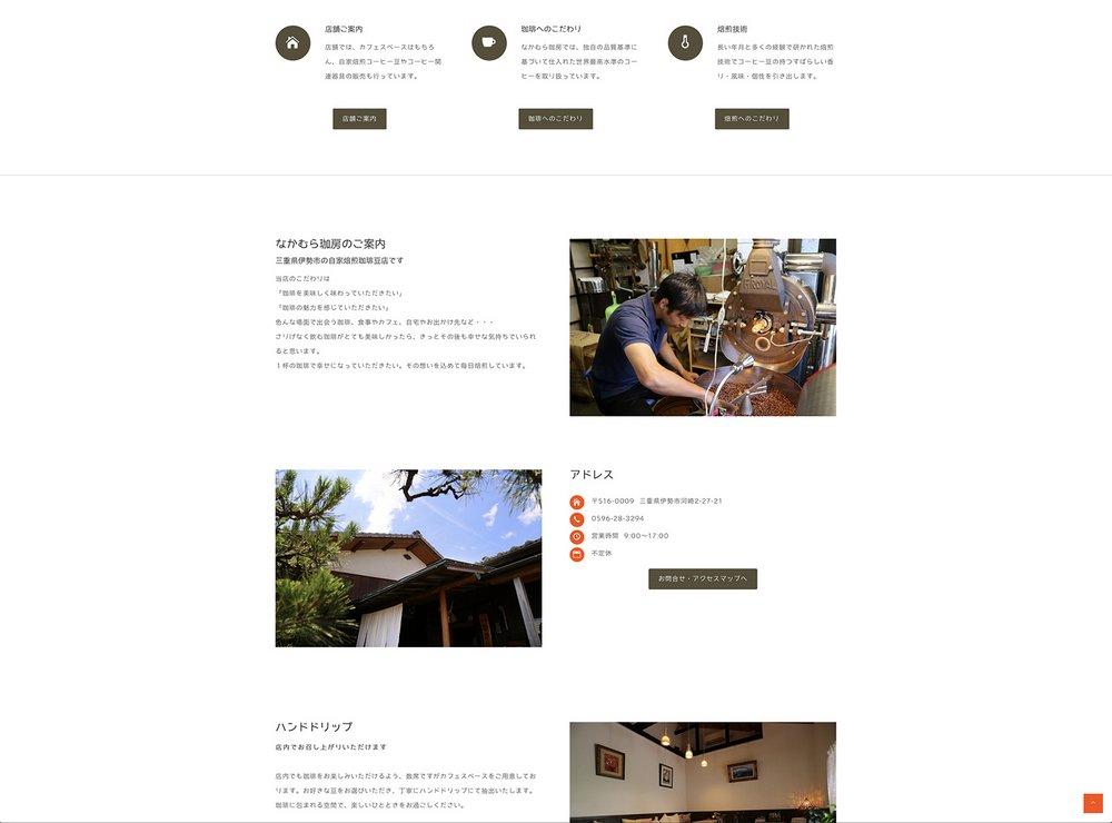 008nakamura_2