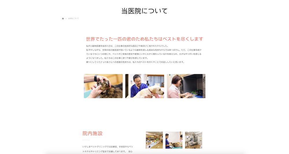 iseshima003