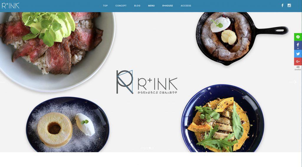 RINK_001-1024×566